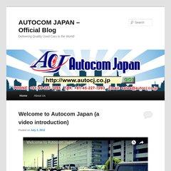 autocomjapan wordpress com autocom japan used car exporter autocomjapan wordpress com autocom japan used car exporter
