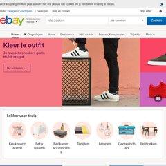 www Ebay nl - eBay, de wereldwijde online handelsplaats
