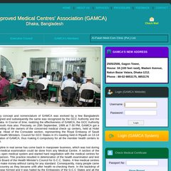 www Gamcabd org - Welcome to GAMCA